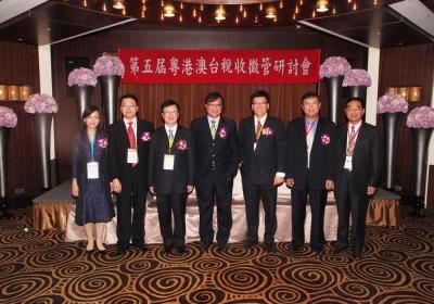2010 粵、港、澳、台稅收征管研討會 - 各會領導合照