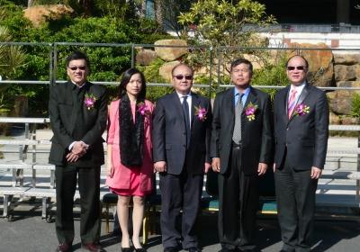 2013 粵、港、澳、台稅收征管研討會 - 各會領導合照